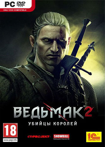 ������� 2. ������ ������� / The Witcher 2: Assassins of Kings (2011)