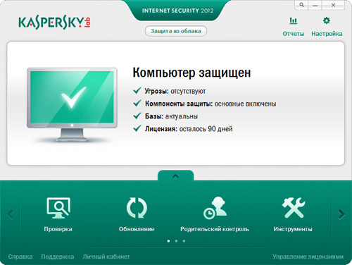 Kaspersky Antivirus & Internet Security 2012 12.0.0.374 Final