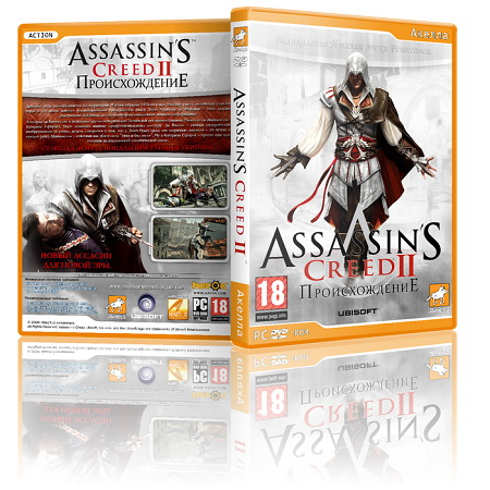 Assassin's Creed II (2010/RUS/Акелла)