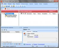 SDL Passolo 2009 Team Edition v8.0.05 Rus