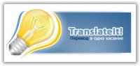 TranslateIt! 8.1.3