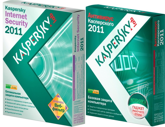 Anti-Virus & Internet Security 2011 CF2 Final Rus