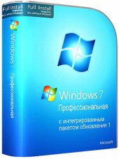 Microsoft Windows 7 Professional Build 7601 SP1 Russian