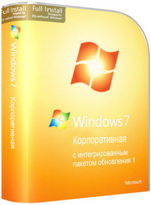 Windows 7 Enterprise Build 7601 SP1