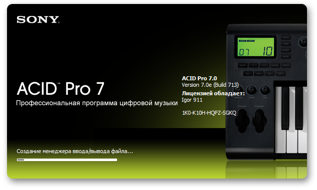 Sony ACID Pro 7.0d Build 712 Shareware / English скачать торрент