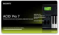 Sony ACID Pro 7.0e Build 713 Rus