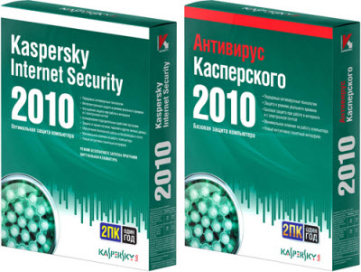 Kaspersky Anti-Virus & Internet Security 2010 Final