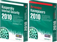 Kaspersky Anti-Virus & Internet Security 2010