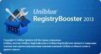 RegistryBooster 2013 Build 6.1.1.0