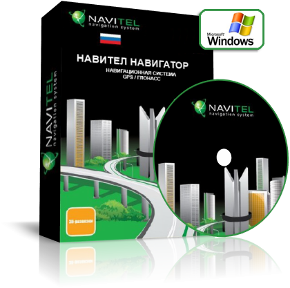 1355469967 navitel navigator windows mobile