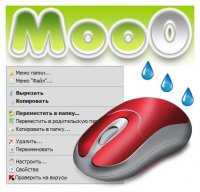 Moo0 RightClicker Pro 1.52