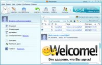 IncrediMail 2 Plus 6.39 Build 5260