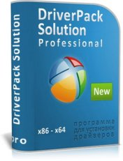 DriverPack Solution 13 R399 Final