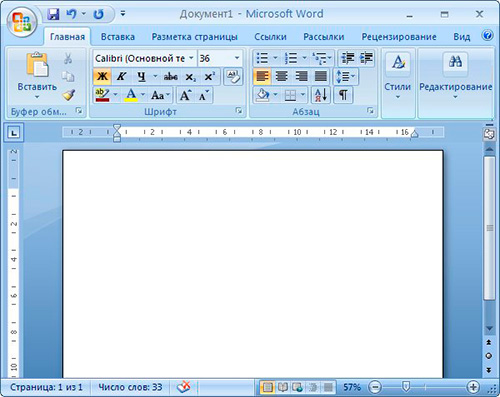 Microsoft Office 2007 SP3