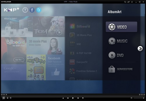 KMPlayer The KMPlayer 4.1.4.7