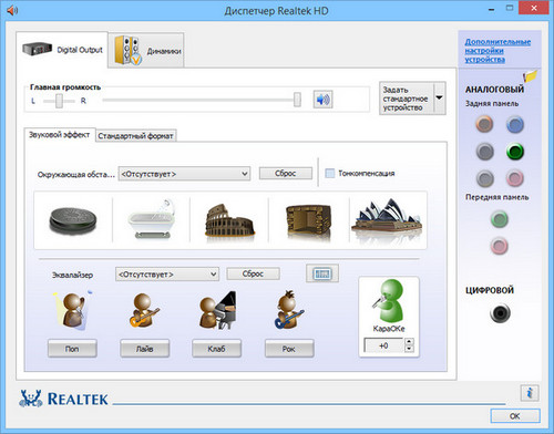скачать realtek hd audio codec driver windows xp