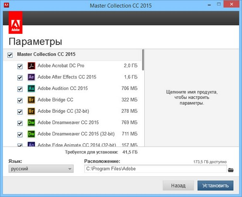 Adobe CC 2015 Master Collection Update 3 by m0nkrus