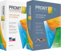 Promt Professional | Expert 11 Build 9.0.556