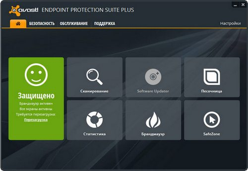 Avast! Endpoint Protection Suite 8