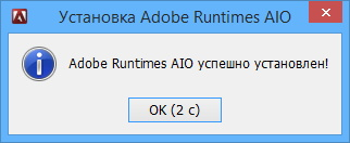 Adobe Runtimes AllInOne Package