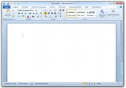 Microsoft Word 2010 Build 14.0.5128.5000 Rus