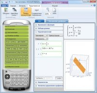 Microsoft Mathematics 4.0.325.0