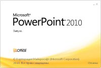 Microsoft PowerPoint 2010 Build 14.0.4763.1000 Rus