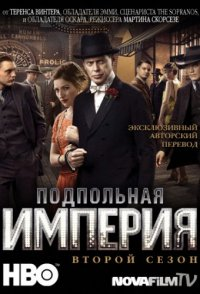 Подпольная империя [Boardwalk Empire] 2 сезон